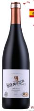 華內斯銅牌紅葡萄酒