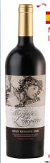 隆加雷斯侯爵特级珍藏红葡萄酒