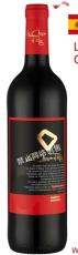 罗伊格赤霞珠葡萄酒