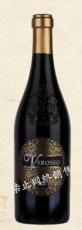 韋羅索梅洛紅葡萄酒