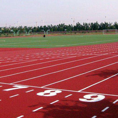 運動球場塑膠跑道