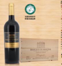 瑪薩拉威利莊園紅葡萄酒