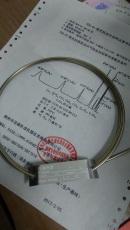 高性能碳分子筛填充柱TDX-01