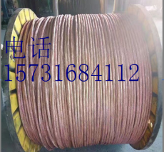 综合电缆HYAPVVV