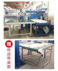 蘇州鴻鋼機械手取料自動裁斷機