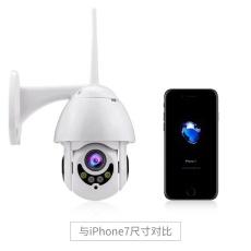 雄邁監控攝像頭高清家用室外迷你球機無線wifi黑光全彩防水球機