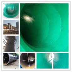 脫硫塔防腐材料施工規定