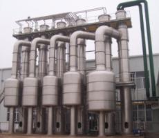 疑难废水蒸发处理系统