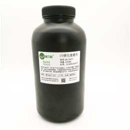 UV可剥胶|UV保护胶