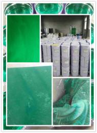 乙烯基玻璃鳞片胶泥防腐工程