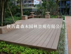 西安塑木地板/延安园林椅/汉中塑木花箱/宝鸡木栈道/陕西鑫森木