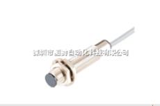 勞恩通用圓柱型(TT12系列)光電傳感器