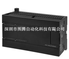 億維CPU 214-2AD23-0XB0