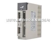 億維US200系列伺服驅動器