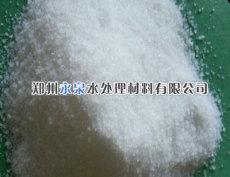 鄭州洗煤用聚丙烯酰胺廠家