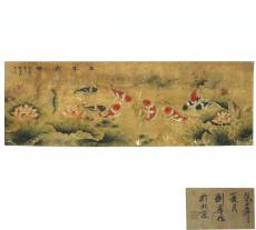 苏富比推荐刘华款年年有余画藏家去台湾中正看看