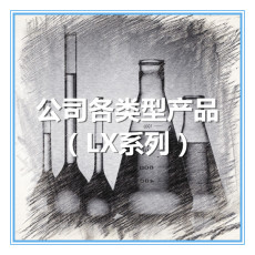 特殊废水处理药剂
