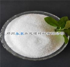 生產用水處理陰離子聚丙烯酰胺廠家