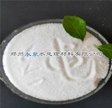 印染廢水處理聚丙烯酰胺廠家