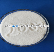鋼鐵廠廢水陰離子聚丙烯酰胺生產廠家