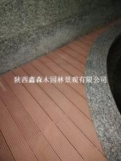 戶外塑木地板專家廠家直銷---陜西鑫森木園林景觀有限公司