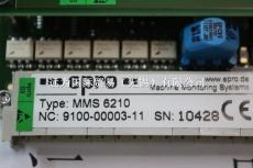 德國EPRO前置器CON021