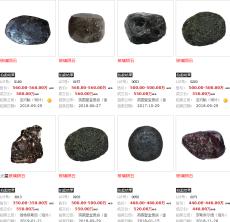 2019年玻璃陨石极其难得市场价格超过两万一克