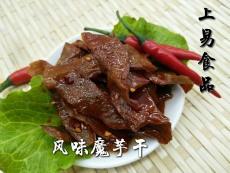 麻辣魔芋豆腐