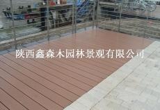 西寧塑木地板/戶外地板/廠家直銷,價格優惠/陜西鑫森木園林景觀有限公司