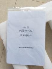 空气发生器HH-3L