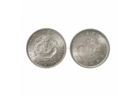 新加坡汉斯德春季拍卖会钱币鉴赏——广东省造光绪元宝银币