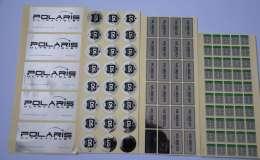 广州可移不干胶印刷
