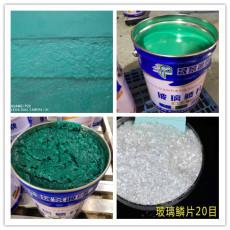 環氧玻璃鱗片膠泥