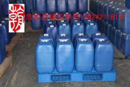 上海易燃液体进口报关公司