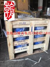 上海胶水进口报关公司