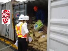 上海液体危化品进口报关流程