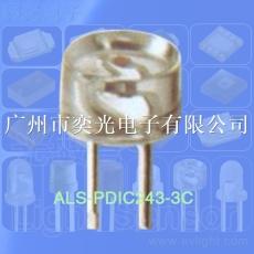 5mm圓柱形插件ALS-PDIC243-3C光敏管