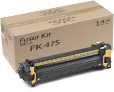 FK-475定影组件