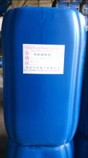 锅炉防垢剂厂家直销