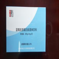 宣城 藍莓膠原蛋白肽固體飲料(含低聚果糖)