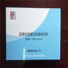 香港 蓝莓胶原蛋白肽固体饮料(含低聚果糖)