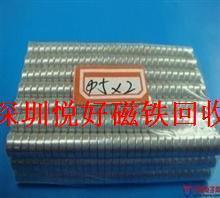現在磁鐵賣多少錢一斤