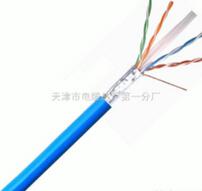 矿用信号电缆PUYVR-1-5*2*0.75