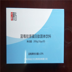 西安 蓝莓胶原蛋白肽固体饮料(含低聚果糖)