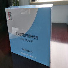 金華 藍莓膠原蛋白肽固體飲料(含低聚果糖)