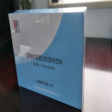 三明 蓝莓胶原蛋白肽固体饮料(含低聚果糖)