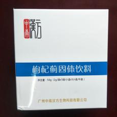上海 枸杞薊固體飲料