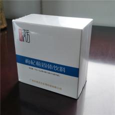 紹興 枸杞薊固體飲料