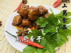 甜香干炒肉