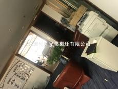 深圳南山搬家公司专业提供长途运输搬迁服务